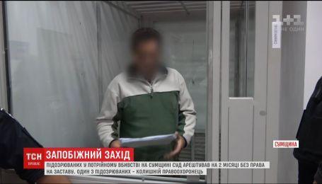 Подозреваемых в тройном убийстве на Сумщине взяли под стражу