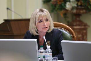 Стала известна причина, почему Луценко сложила мандат нардепа