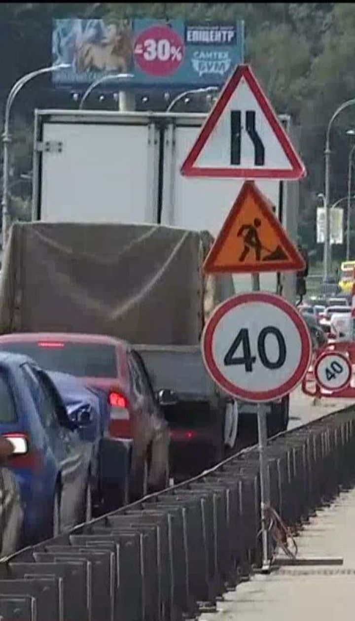 Из-за ремонта на мостах столицы машины часами стоят в пробках