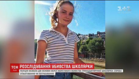 Поліція назвала основні версії жорстокого вбивства школярки у Нікополі