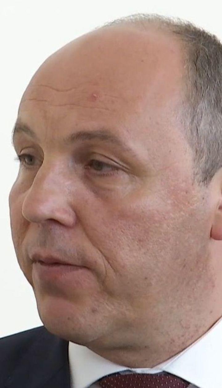 Парубий дал показания в суде по делу экс-нардепа Ефремова