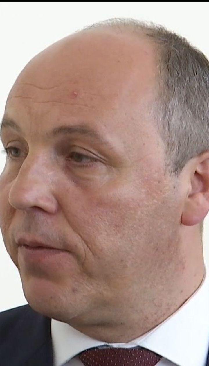 Парубій дав свідчення у суді у справі екс-нардепа Єфремова