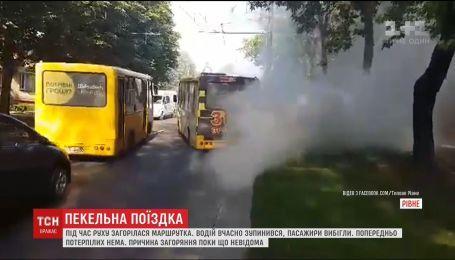 Заполненная людьми маршрутка загорелась во время движения в центре Ровно