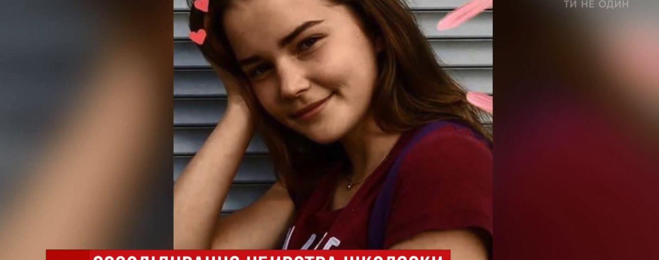 У поліції озвучили основні версії кривавого вбивства 9-класниці в Нікополі