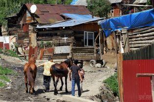 17 українських ромів через ЄСПЛ домоглися виплат компенсацій за погром в їхньому таборі