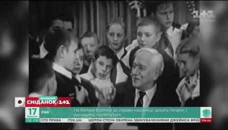 Писав ще й дорослі книжки - Зіркова історія Корнія Чуковського