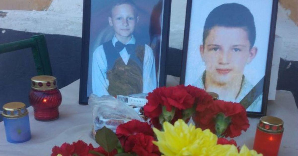 Погибшие под завалом подростки @ Уездные новости