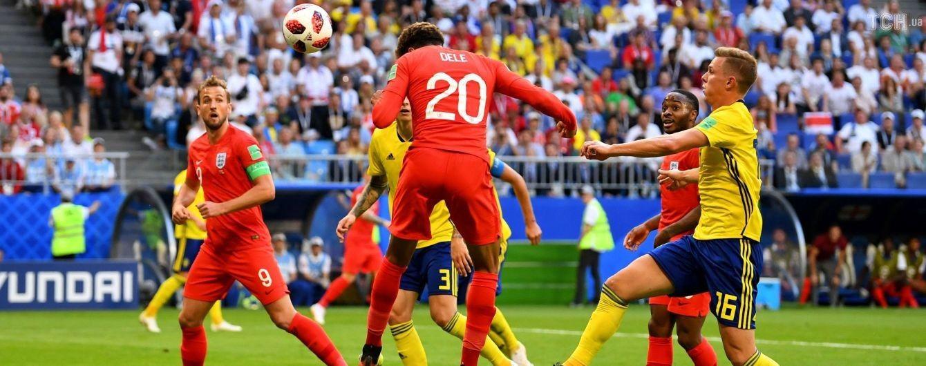 Англия уверенно обыграла Швецию и впервые за 28 лет вышла в полуфинал ЧМ-2018