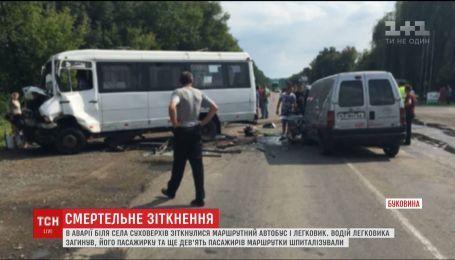 На Буковині водій маршрутки заснув і спричинив смертельну ДТП