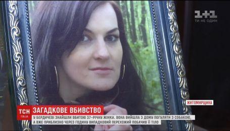 У Бердичеві зарізаною знайшли 37-річну жінку