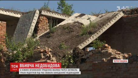 На Черниговщине трое подростков погибли во время обвала в недостроенном здании