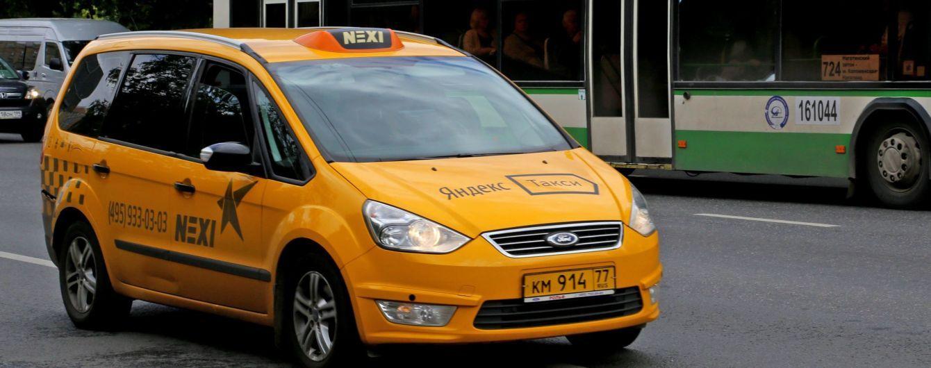 У московському таксі приспали та обікрали журналіста BBC