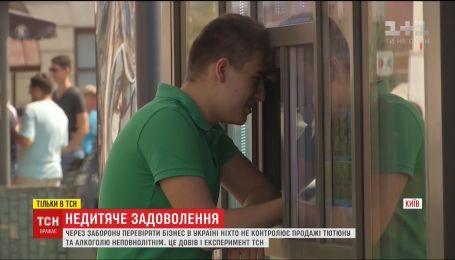 Эксперимент ТСН доказал, что украинским подросткам без проблем продают алкоголь и сигареты