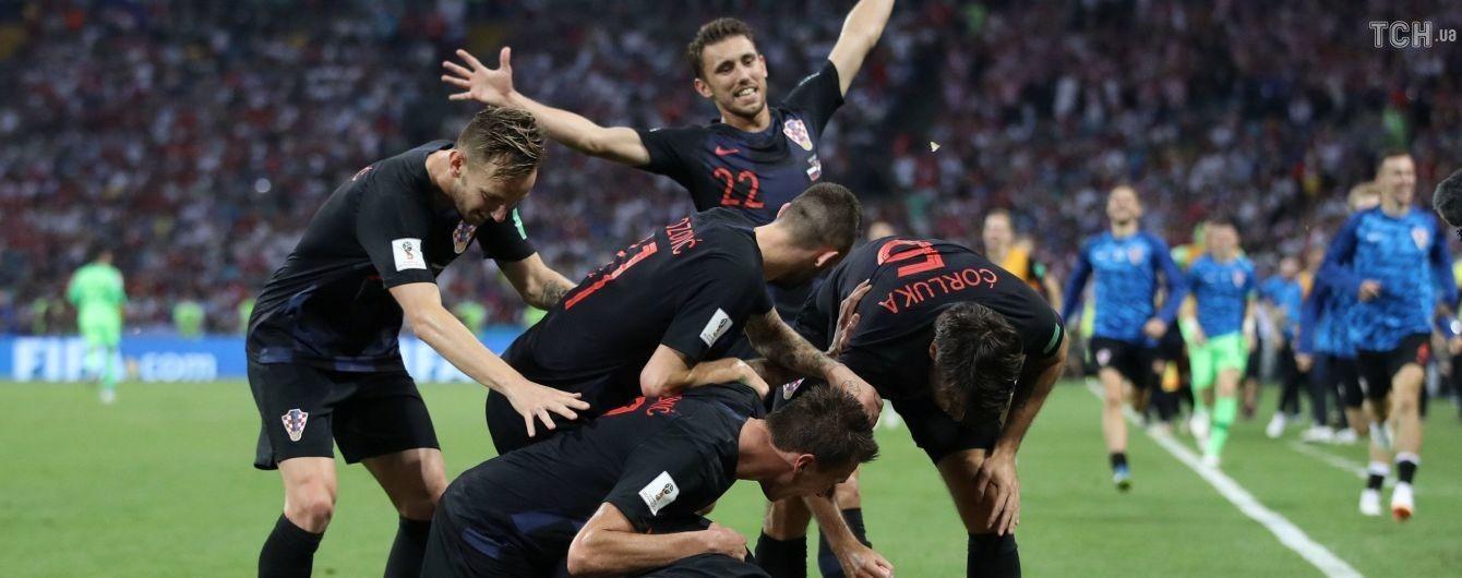 Збірна Хорватії у серії пенальті вибила Росію та вийшла до півфіналу ЧС-2018