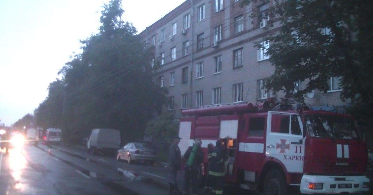 @ Управление ГСЧС в Харьковской области