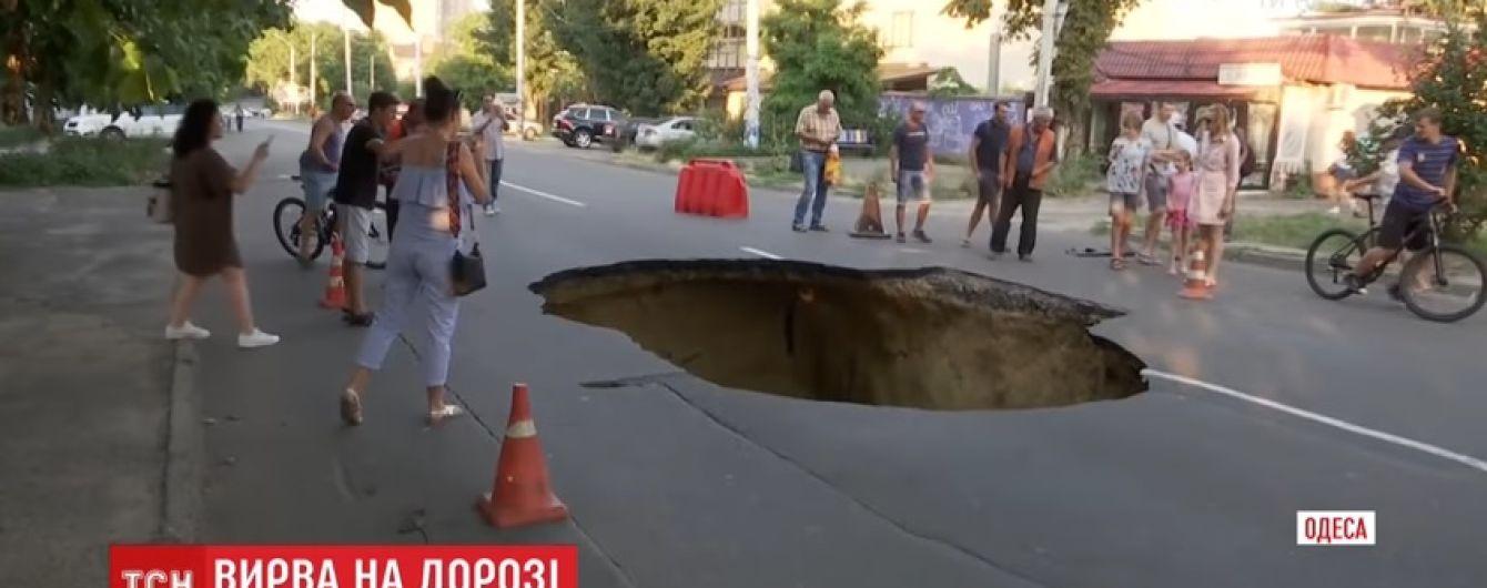 В Одессе посреди дороги образовался огромный провал