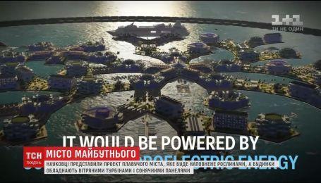 Ученые представили проект плавучего города