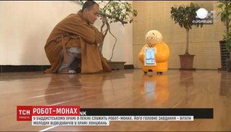 В буддистском храме в Пекине служит робот-монарх