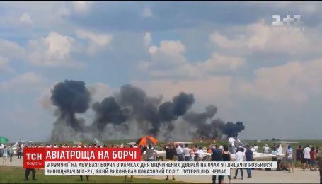 На авиабазе в Румынии разбился военный самолет на глазах у людей