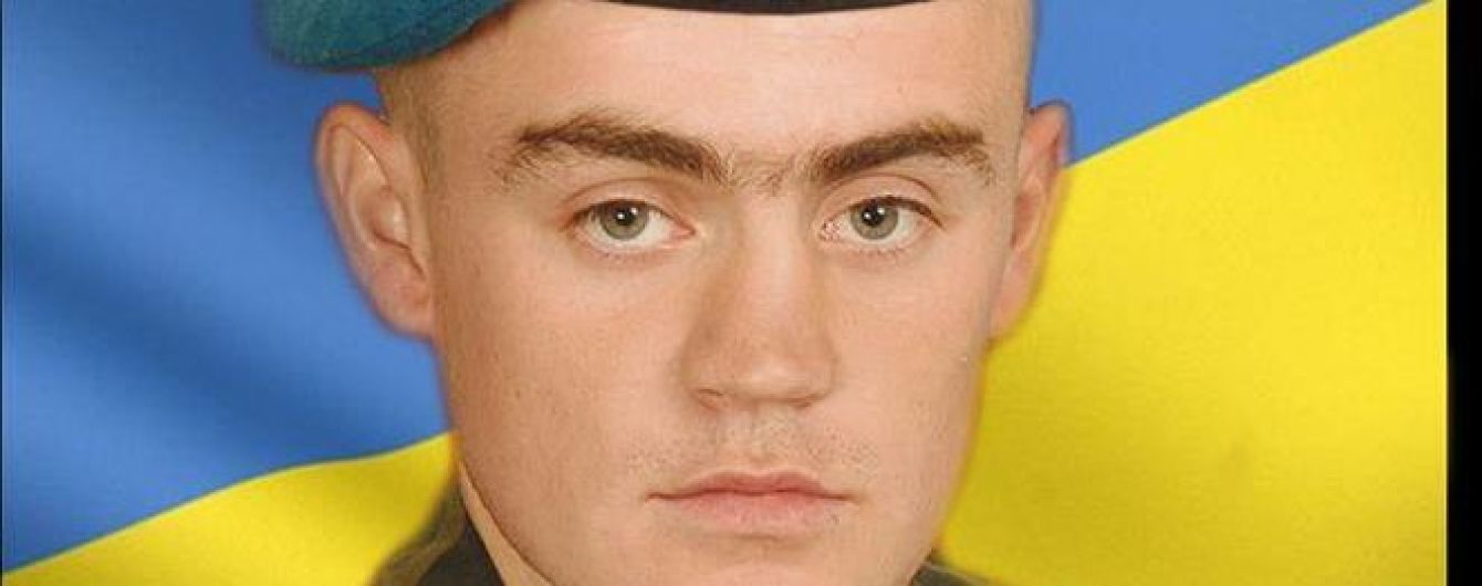 В Харькове умер украинский военный, тяжело раненый на Донбассе