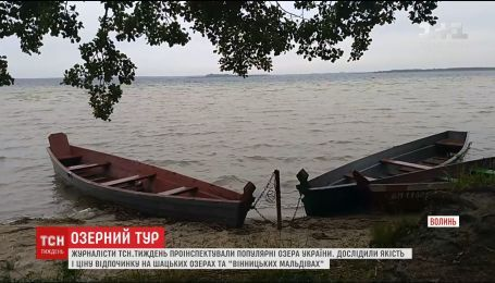 """Від """"савдепу"""" до комфорту. ТСН.Тиждень проінспектувала бази відпочинку на найвідоміших озерах України"""