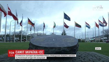 В Брюсселе стартует 20-й саммит Украина-ЕС