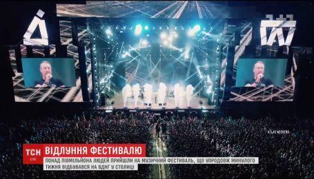У столиці закінчився найбільший український музичний фестиваль Atlas Weekend