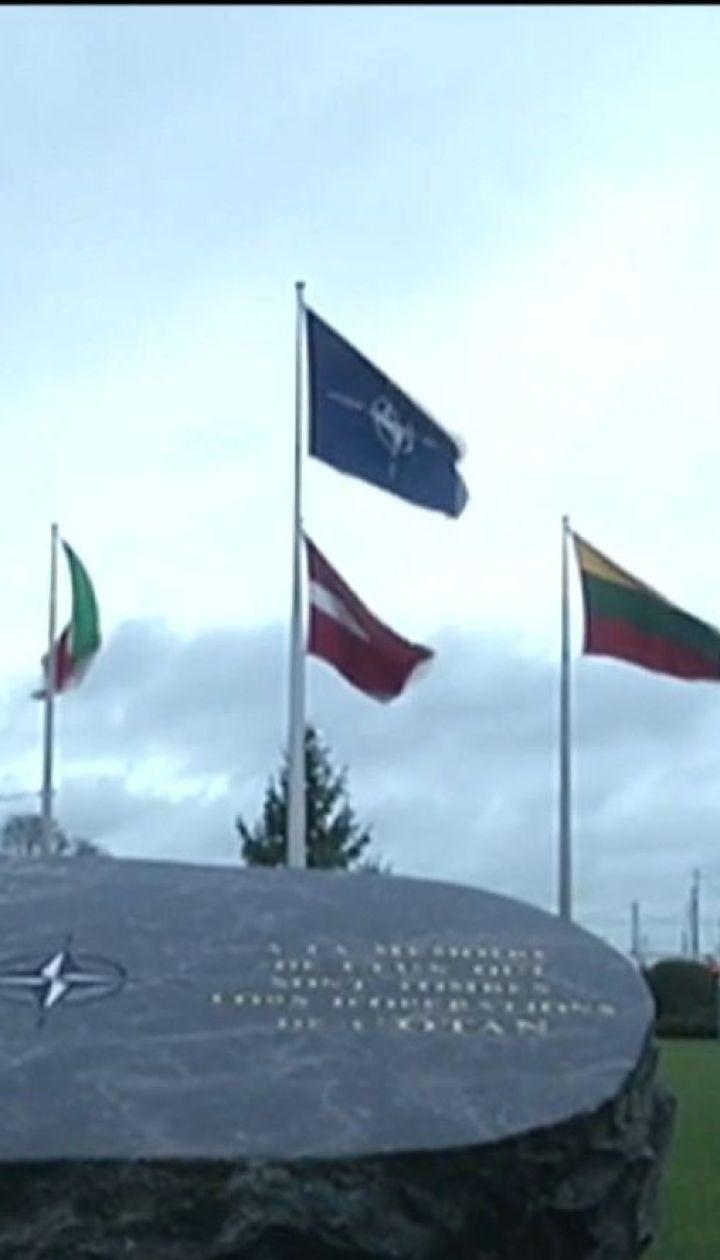 У Брюсселі стартує 20-й саміт Україна-ЄС