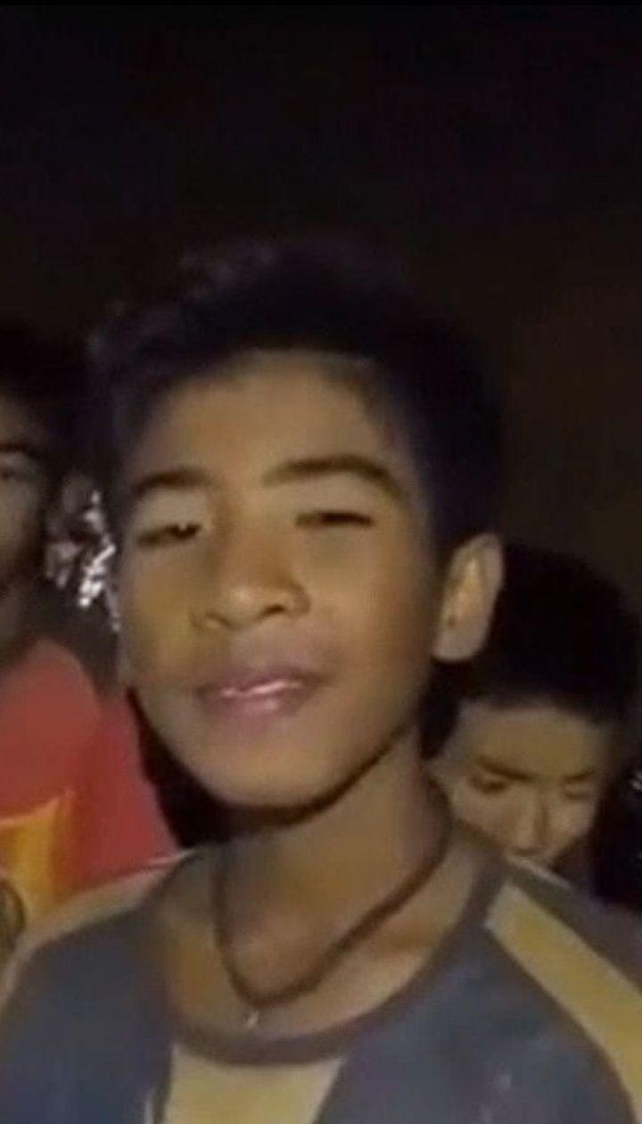 У Таїланді стартувала рятувальна операція дітей, застряглих у печері