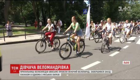 Во Львове поклонницы велосипедов в восьмой раз провели женский велопарад