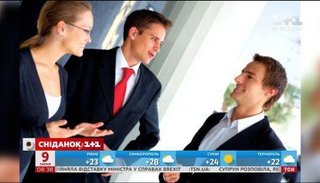 Как с помощью короткого разговора достичь успеха - эксперт по этикету Юлия Юдина
