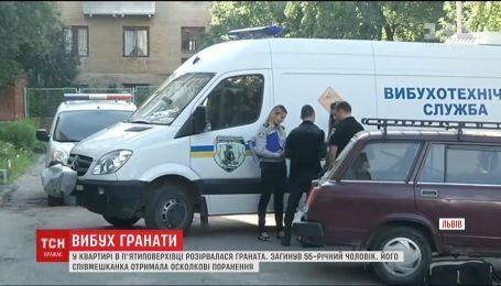 У Львові поранену від вибуху гранати жінку перевели у звичайну палату