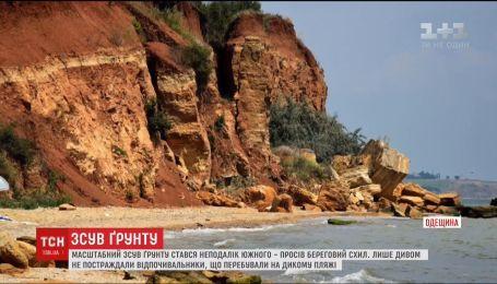 Біля Южного просів береговий схил, внаслідок чого утворилася природна коса