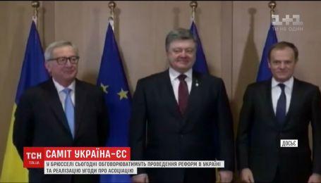 На саммите Украина-ЕС уделят внимание борьбе с коррупцией