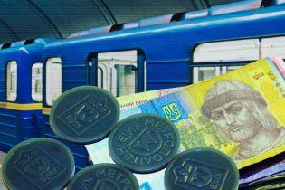 Компостери у Києві і реформи