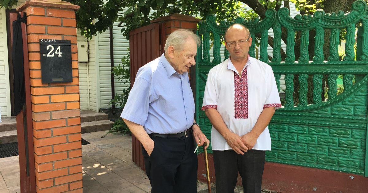 Юрій Шухевич прийшов на прощання з Лук'яненком
