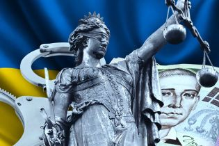 Зачем Украине нужен Антикоррупционный суд
