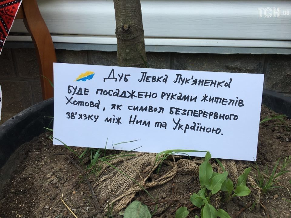 Прощання з Левком Лук'яненком_1