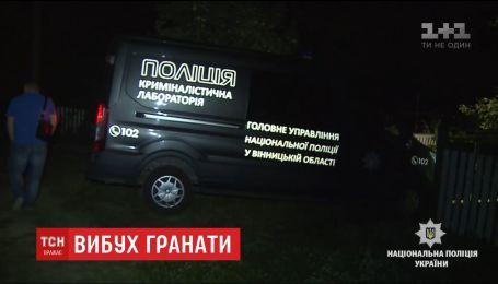На Вінниччині зловмисник кинув гранату під ноги поліцейським