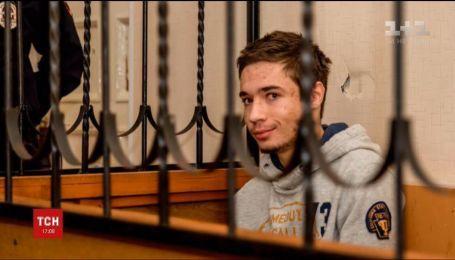 Судове засідання у справі викраденого російськими спецслужбами Павла Гриба відбудеться 17 липня
