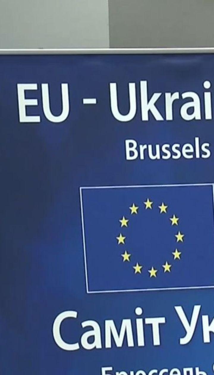 В Брюсселе начался 20-й саммит Украина-ЕС