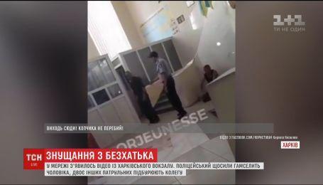 Скандал в Харькове: полицейским, которые издевались над бездомным, грозит увольнение