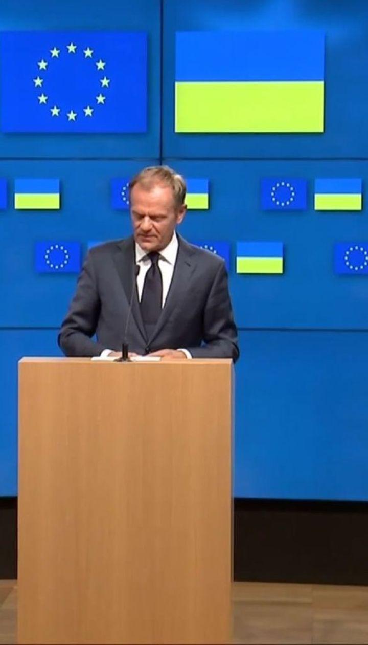 У Брюсселі відбувся саміт Україна-ЄС: подробиці