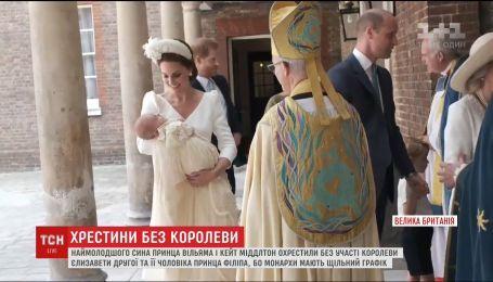В Великобритании окрестили принца Луи