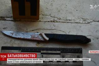 Подробиці трагедії в Дрогобичі: 13-річна дівчинка зарізала батька, коли була п'яною