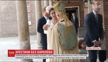 Хрестини принца Луї відбулись без присутності Єлизавети ІІ