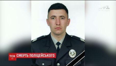 Умер полицейский, на которого накануне напал с вилами селянин на Ривненщине