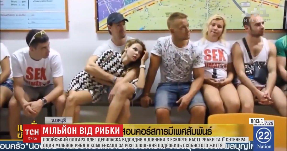 Скандальна Настя Рибка подякувала Лукашенку за звільнення та захворіла