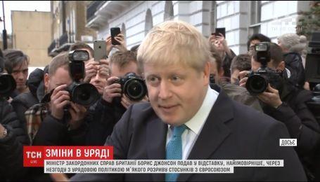 Глава МИД Великобритании подал в отставку