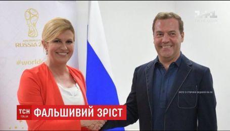 Юзери висміяли світлини Мєдведєва із президентом Хорватії